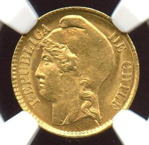 Lunar Coins